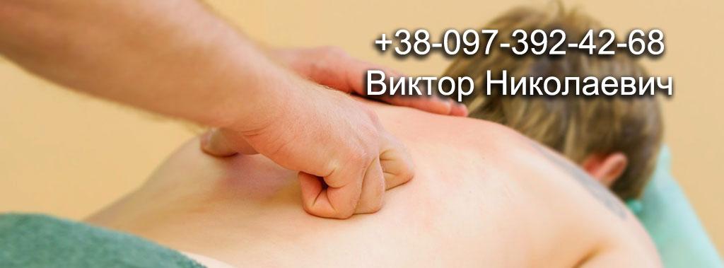 Мануальный терапевт, остеопат, мануальщик, массаж, вправить позвоночник, мануальная терапия